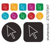 arrow icon | Shutterstock .eps vector #271737347