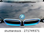 Постер, плакат: Electric BMW i3 front