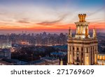Постер, плакат: Fire sunset over Moscow