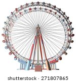 colorful double carousel vector ... | Shutterstock .eps vector #271807865