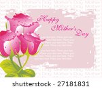 romantic pink rose background... | Shutterstock .eps vector #27181831