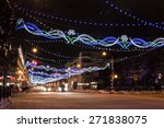 The City Decorated With Light...