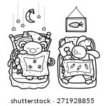 Vector Sleeping Cute Animals ...