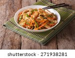 chow mein with chicken and... | Shutterstock . vector #271938281