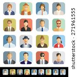 people icons | Shutterstock .eps vector #271961555