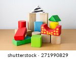 colorful toys collection | Shutterstock . vector #271990829