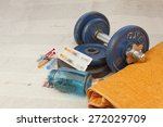 steroids  muscle building ... | Shutterstock . vector #272029709