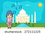 cool girl listening music at... | Shutterstock .eps vector #272111225