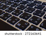keyboard  use in traditional... | Shutterstock . vector #272163641