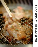 beef and pork grill on hot... | Shutterstock . vector #272250941