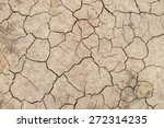 Dry Soil Cracked Earth Texture