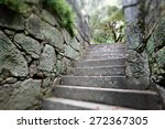 park scene with stone stairs | Shutterstock . vector #272367305