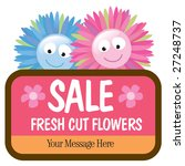 isolated flowers with sign  add ...   Shutterstock .eps vector #27248737