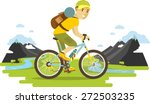 bicyclist traveler with... | Shutterstock .eps vector #272503235