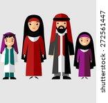 vector colorful illustration... | Shutterstock .eps vector #272561447