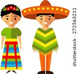 vector illustration of mexican ... | Shutterstock .eps vector #272563211