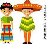 vector illustration of mexican ... | Shutterstock .eps vector #272563211