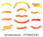 collection of colorful... | Shutterstock .eps vector #272601341