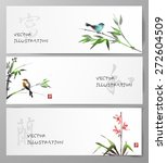 Banners With Bamboo  Orchid An...
