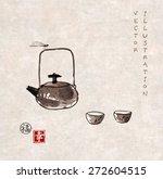 vintage teapot  two cups of tea ... | Shutterstock .eps vector #272604515