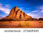 seven pillars of wisdom  a...   Shutterstock . vector #272609345