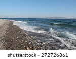Small photo of Aegean Sea / The Aegean Sea. Coast of the Aegean Sea on a Greek island of Kos.