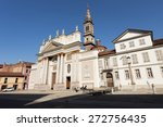 Small photo of Alessandria cathedral, piedmont, italy