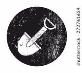 shovel icon.