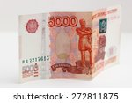 five thousands of rubles  russia | Shutterstock . vector #272811875