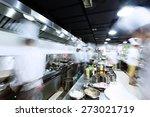 modern kitchen and busy chefs... | Shutterstock . vector #273021719