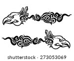 chinese ink art style eagle... | Shutterstock .eps vector #273053069