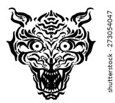 tiger chinese ink art tattoos.  | Shutterstock .eps vector #273054047