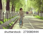 Girl On A Bicycle Spring Morning