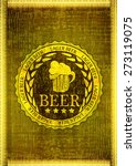 grunge logo pub beer house old... | Shutterstock .eps vector #273119075