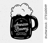 """american brewery"" hipster... 