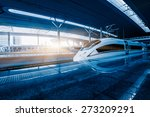 speeding train away from... | Shutterstock . vector #273209291