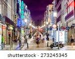 porto  portugal   october 16 ... | Shutterstock . vector #273245345