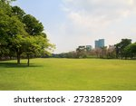 city park under blue sky with... | Shutterstock . vector #273285209