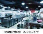 modern kitchen and busy chefs... | Shutterstock . vector #273413579