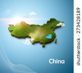 realistic 3d map of china | Shutterstock . vector #273428189