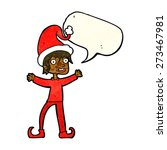cartoon christmas elf | Shutterstock .eps vector #273467981