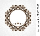 vector decorative frame in... | Shutterstock .eps vector #273690209
