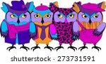 Four Isolated Vector Owls.
