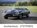 a sports car jaguar e type s3...