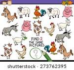 cartoon vector illustration of... | Shutterstock .eps vector #273762395