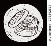 dumpling doodle | Shutterstock .eps vector #273842519