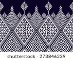 Abstract Ethnic Geometric...