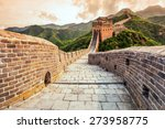 China Famous Landmark Great...