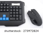 keyboard | Shutterstock . vector #273972824