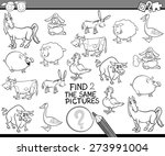 black and white cartoon... | Shutterstock . vector #273991004